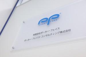 PF006